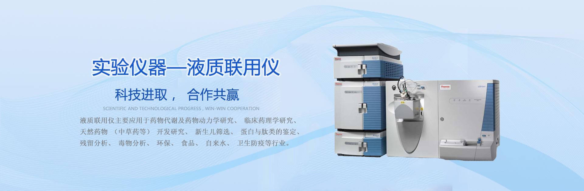 贵州实验室台柜